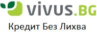 Вивус 2